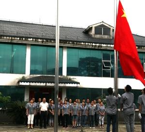 国庆升旗仪式