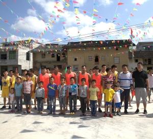 捐建球场之篮球赛