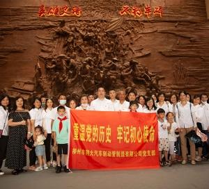 参观湘江战役纪念馆